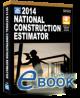 2014 National Construction Estimator eBook  (PDF)