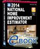 2014 National Home Improvement Estimator eBook (PDF)