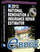 2012 National Renovation & Insurance Repair Estimator eBook (PDF)
